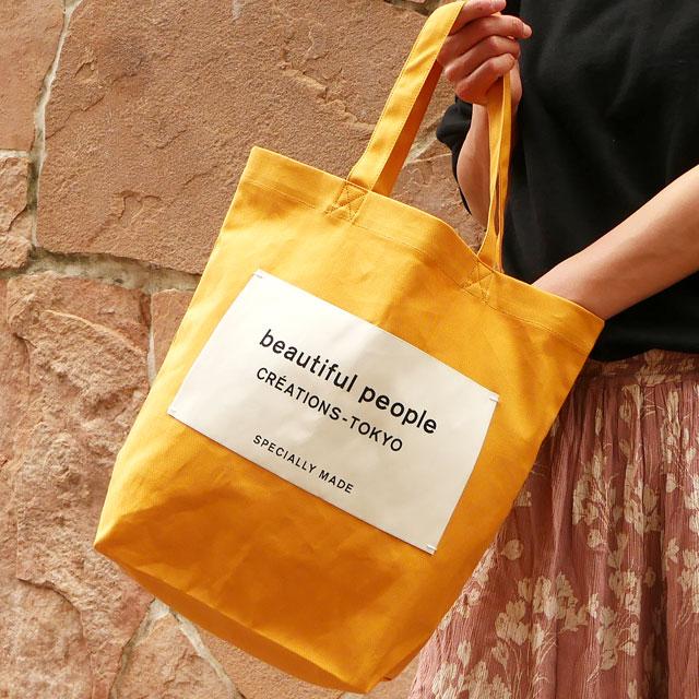 新品 ビューティフルピープル beautiful people 直営店限定 ネームタグトート バッグ TOTE BAG saffron サフラン レディース 新作