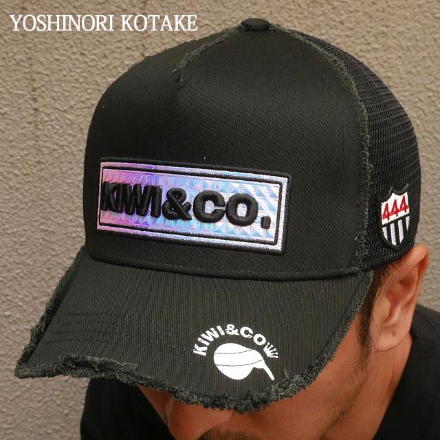 新品 ヨシノリコタケ YOSHINORI KOTAKE x キウィアンドコー KIWI&CO. TWILL MESH CAP 2 キャップ BLACK ブラック 黒 メンズ 新作