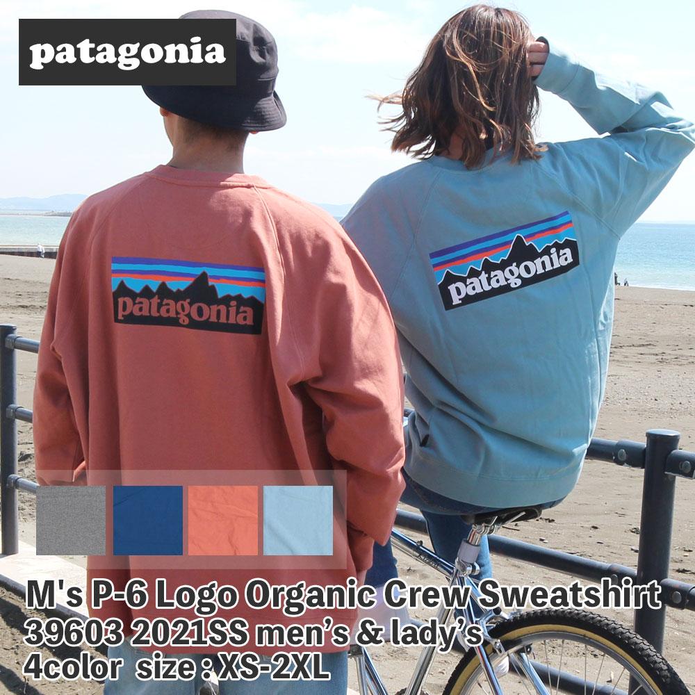 パタゴニア Patagonia 100%安心保証 当店取扱い商品は全て本物・正規商品  【2021年3月度 月間優良ショップ受賞】 新品 パタゴニア Patagonia 21SS M's P-6 Logo Organic Crew Sweatshirt P-6ロゴ ロゴ オーガニック クルー スウェットシャツ 39603 メンズ レディース 2021SS 新作 39ショップ