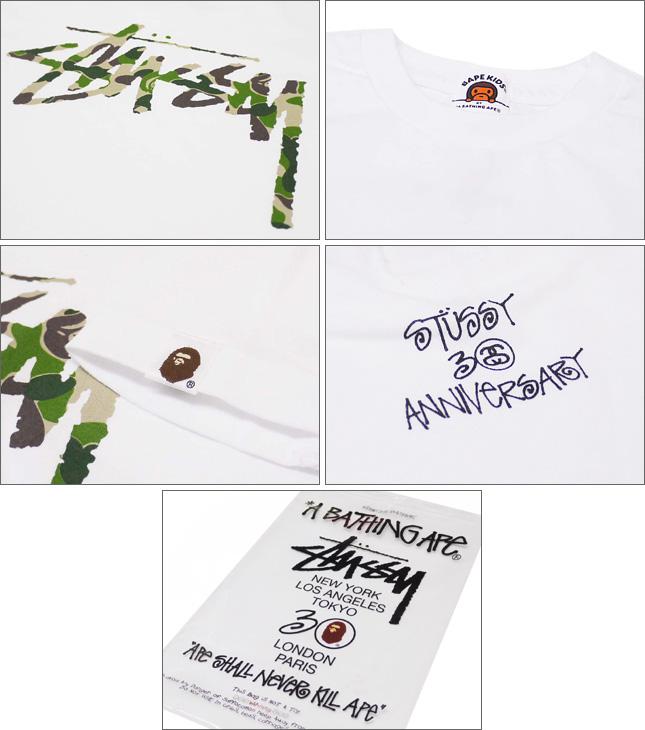 沐浴猿 (猿) x STUSSY (Stussy) 孩子股票迷彩 T 恤白色 200-003189-130 +