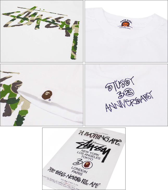 A BATHING APE(에이프) x STUSSY(스테시) KIDS Stock Camo T셔츠 WHITE 200-003189-130+