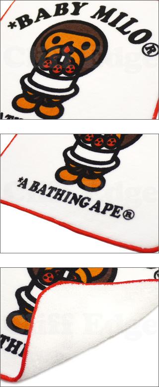 A BATHING APE (エイプ) BAPE KIDS (ベイプキッズ) BABY MILO CAKE 핸드 타월 290-001395-011x