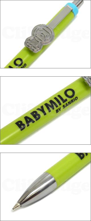 婴儿磁绝缘线振荡器的三丽鸥 (由三丽鸥的婴儿 Milo) 沐浴猿 (猿) x 三丽鸥 (Sanrio) 圆珠笔笔绿色 290-001501-015 x
