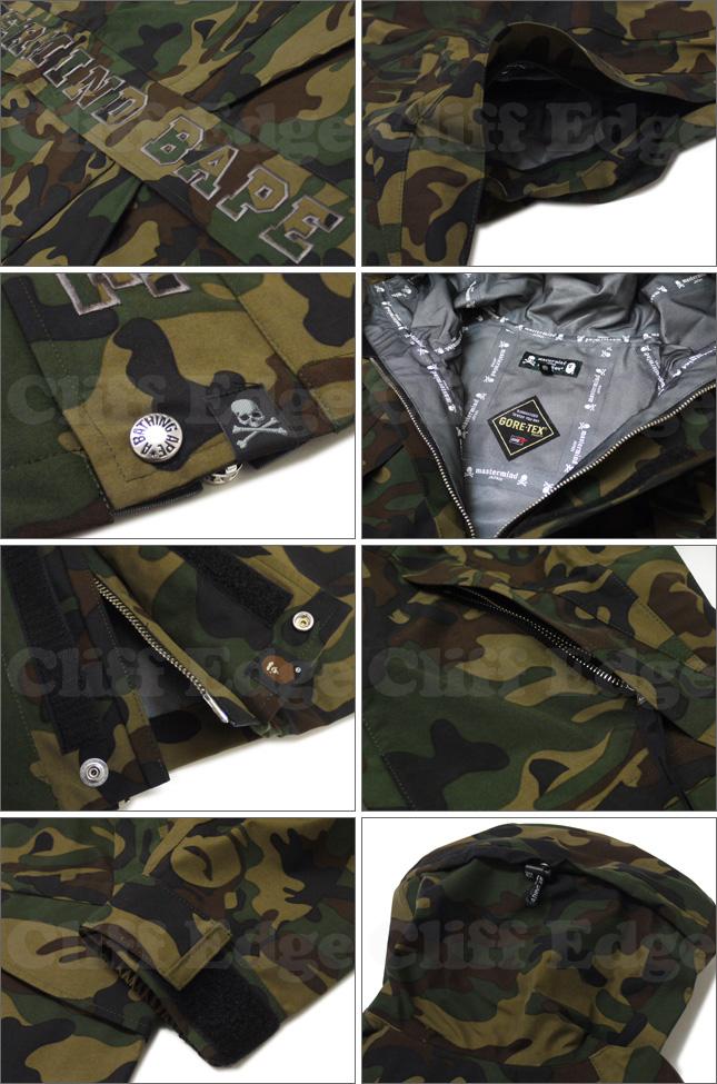 A BATHING APE (エイプ) x mastermind JAPAN (마스터 마인드 재팬) CAMO GORE-TEX SNOW BOARD JACKET [スノボジャケット] GREEN CAMO 225-000142-035x