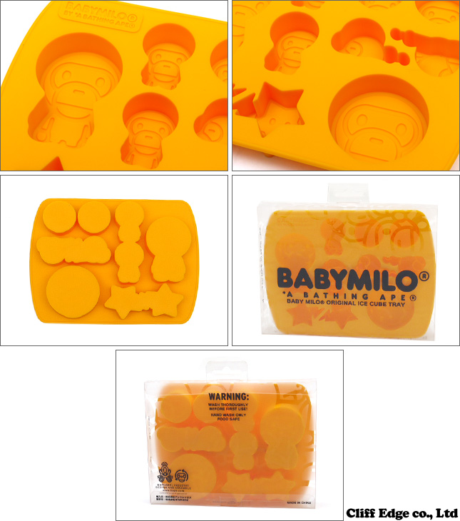A BATHING APE FRED BABY MILO SILICON ICE TRAY[硅冰托盘]YELLOW 290-002548-018[2013-382-911]-