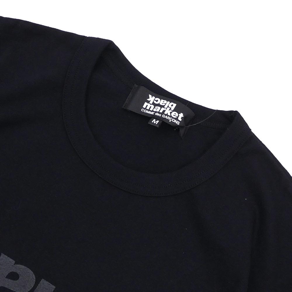 COMME des GARCONS(콤 데 걀슨) BLACK MARKET LOGO TEE (T셔츠) BLACK 200-007332-041+