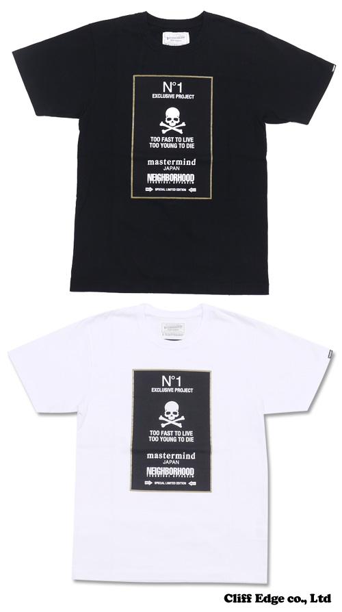 1 NEIGHBORHOOD x mastermind JAPAN NO T-shirt 200-005158 -030