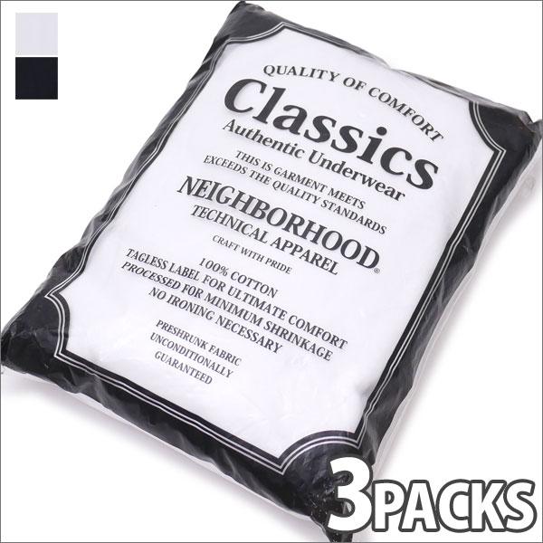 ネイバーフッド NEIGHBORHOOD CLASSIC 3PAC CCREW.SS Tシャツ 3枚セット 171TMNHUWM01 200007445030 200007446031 【新品】