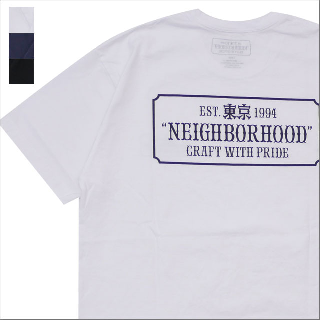 NEIGHBORHOOD(ネイバーフッド) BAR/C-TEE.SS (Tシャツ) 181PCNH-ST01 200-007839-050-【新品】