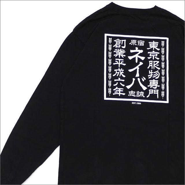 NEIGHBORHOOD(ネイバーフッド) SIGN/C-TEE.LS (長袖Tシャツ) 181PCNH-LT06 BLACKxWHITE 202-000957-041-【新品】