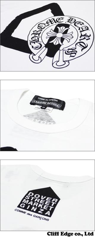 [특가 세일!!] CHROME HEARTS (크롬 하트) x COMME des GARCONS (컴 드 르 손) 크로스 T 셔츠 WHITE 200-004498-040 +
