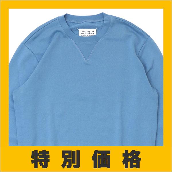【期間限定特別価格!!】 Maison Margiela (メゾン・マルジェラ) CREW SWEAT SHIRT (スウェット) SAX BLUE 211-000508-784+【新品】