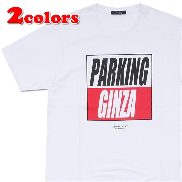 16556f08eed8 楽天市場 THE PARK・ING GINZA ザ・パーキング銀座 x アンダーカバー ...
