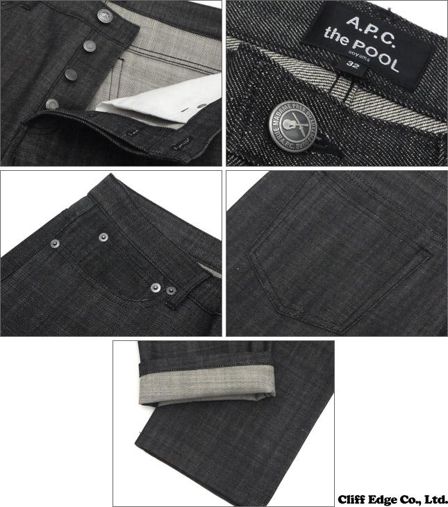 The POOL aoyama x A.P.C. (더 풀 아오야마 x 아 페 세) PETIT NEW STANDARD BLACK JEANS (데님) BLACK 240-001335-641x