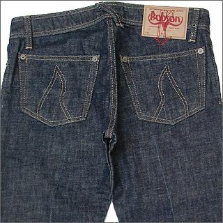 Roen (roen) 249-000162-624 INDIGO denim pants xBobson (Hobson)