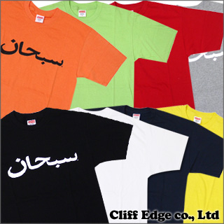 SUPREME Arabic Logo T恤200-004782-043+