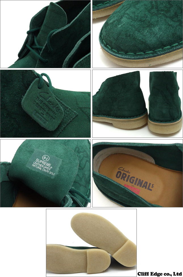 SUPREME x Clarks Map Suede Desert Boot [디저트 부츠] TEAL 293-000147-264-