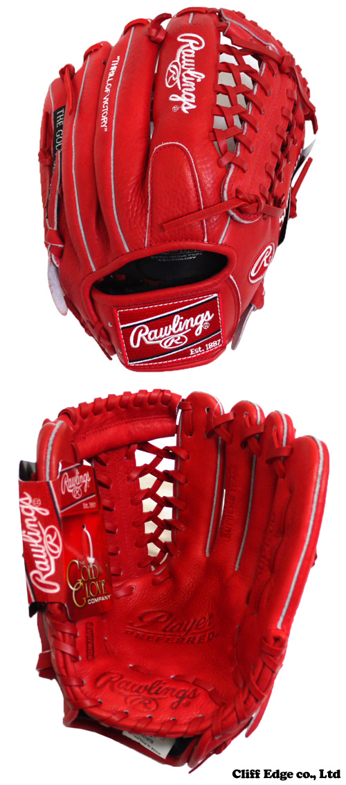 SUPREME Rawlings Glove[오른손잡이 글로브] RED 290-002057-013-