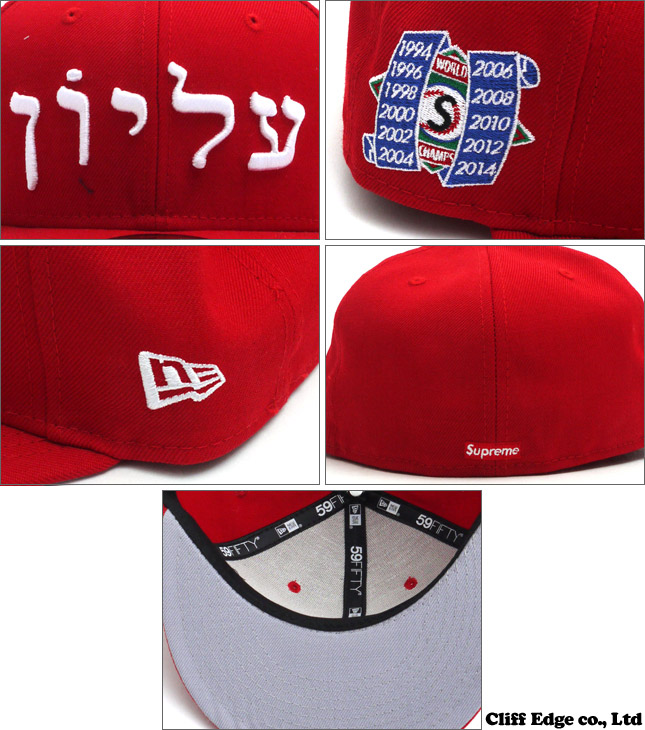 SUPREME Hebrew New Era Cap (뉴 에러 캡) 250-000000-031 x