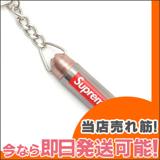 44 SUPREME Bullet Knife (key ring) SILVER 290-002974-012x
