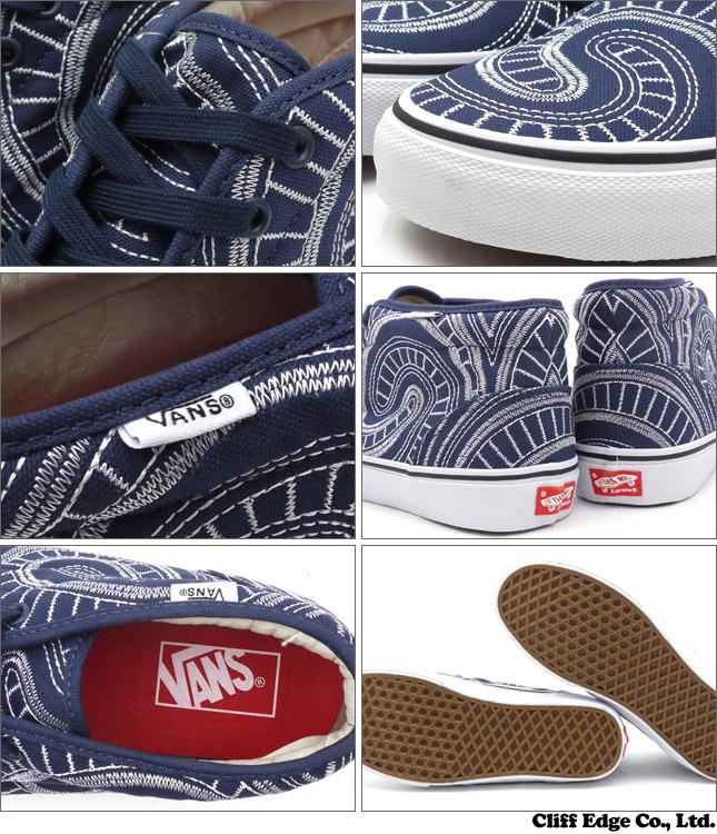 SUPREME x VANS Uptown Chukka Boot BLUE VN-0SCVEFV (sneakers) (shoes) 291-001541-284 +
