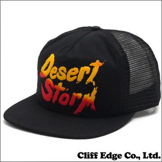 SUPREME Desert Storm Mesh Back 5-Panel Cap (메쉬 캡) 265-000478-011x