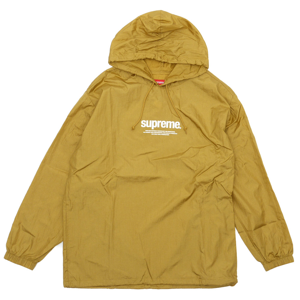 SUPREME Nylon Packable Poncho (jacket) 290 - 003823 - 018x