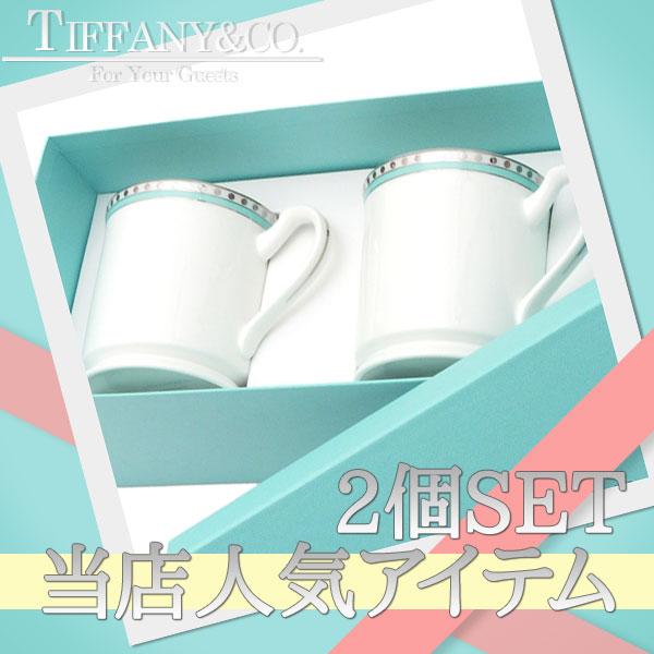 TIFFANY&CO.(ティファニー) プラチナブルーバンド マグカップ 2個セット(ギフト)(食器) WHITE 290-003886-010x【新品】【あす楽対応】