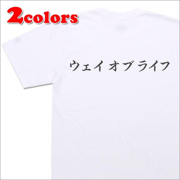 WTAPS (ダブルタップス) WORKER TEE (Tシャツ) 200-006917-047-【新品】