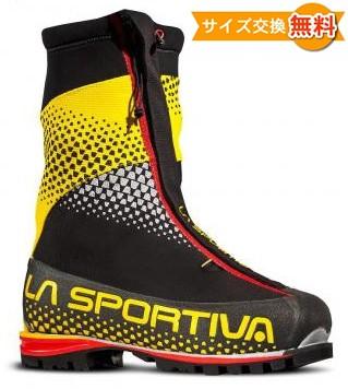 スポルティバ G2 ガッシャブルム2 SM ( Black / Yellow ) ★ 登山靴 ・ 靴 ・ 登山 ・ アウトドアシューズ ・ 山歩き ★