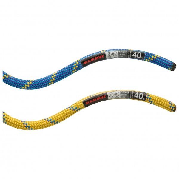 マムート 8.0 Glacier Line Dry Standard(40m - Assorted)★ロープ・ザイル・登山・クライミング★