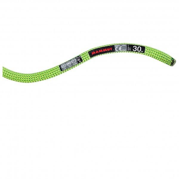 マムート 8.7 Serenity Dry (70m - Neon Green)★ロープ・ザイル・登山・クライミング★