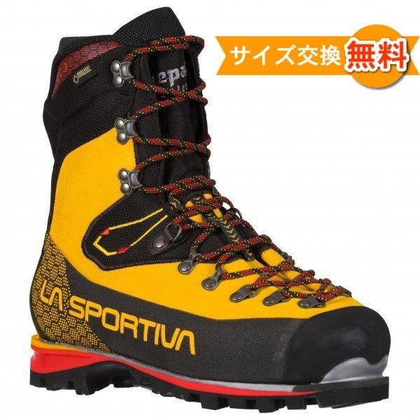 La Sportiva Nepal Cube GTX 即納 スポルティバ ネパール キューブ 激安超特価 登山 靴 登山靴 アウトドアシューズ 山歩き 新色追加して再販 Yellow