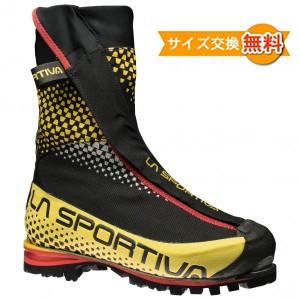 スポルティバ G5(Black / Yellow)★登山靴・靴・登山・アウトドアシューズ・山歩き★