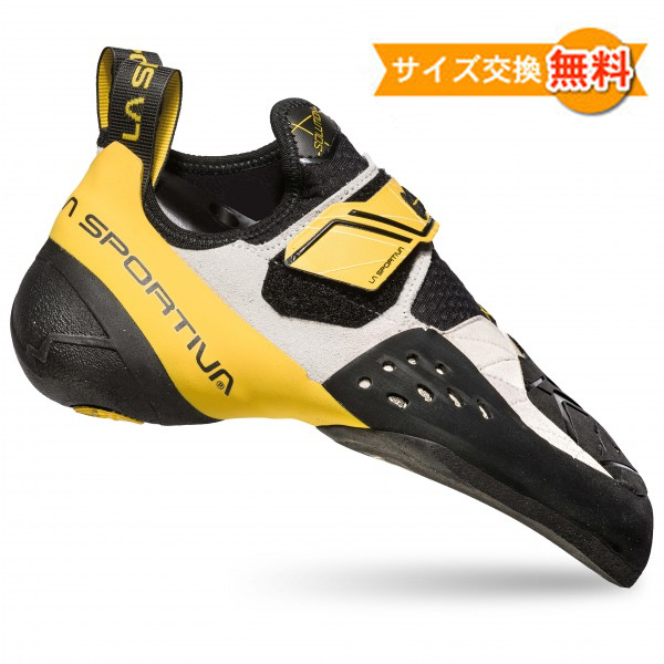 【即納】スポルティバ ソリューション 2018(White / Yellow)★クライミングシューズ★ボルダリングシューズ
