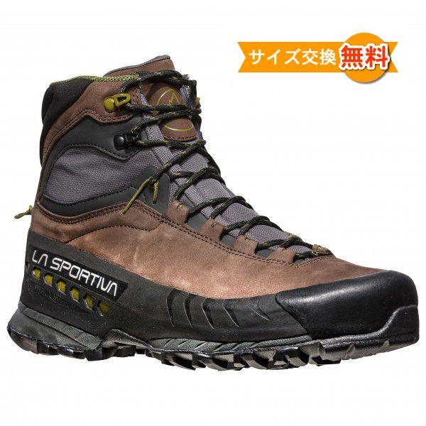 【即納】スポルティバ TX5 GTX(Chocolate/Avocado)トラバース★登山靴・靴・登山・アウトドアシューズ・山歩き★