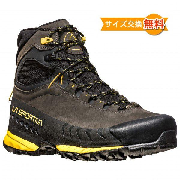 スポルティバ TX5 GTX(Carbon/Yellow)トラバース★登山靴・靴・登山・アウトドアシューズ・山歩き★