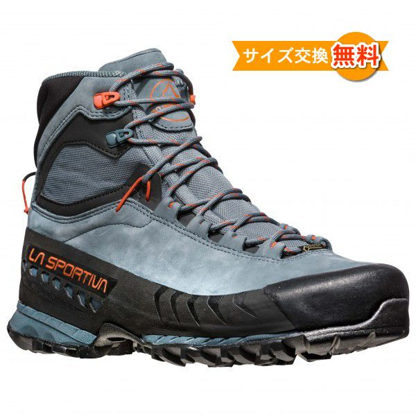 スポルティバ TX5 GTX (Slate / Tangerine)トラバース★登山靴・靴・登山・アウトドアシューズ・山歩き★