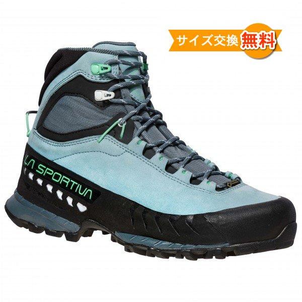 スポルティバ TX5 GTX ウーマン(Stone Blue / Jade Green)トラバース