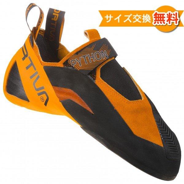 【 即納 】 スポルティバ パイソン ( Orange ) ★ ロッククライミング ・ クライミングシューズ ・ ボルダリングシューズ ★