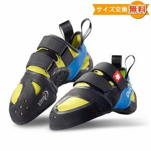 Ocun オーツン オゾン (Black / Yellow)★ロッククライミング・クライミングシューズ・ボルダリングシューズ★