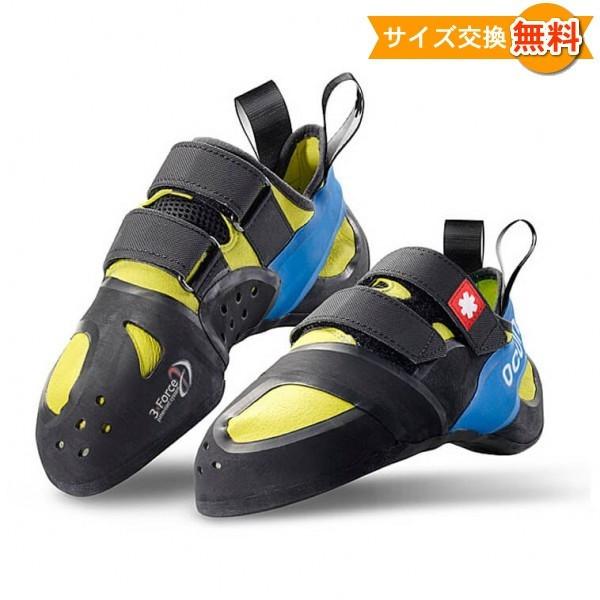 【即納】Ocun オーツン オゾンQC (Black / Yellow)★ロッククライミング・クライミングシューズ・ボルダリングシューズ★