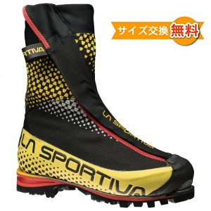 【 即納 】 スポルティバ G5 ガッシャブルム5 ( Black / Yellow ) ★ 登山靴 ・ 靴 ・ 登山 ・ アウトドアシューズ ・ 山歩き ★