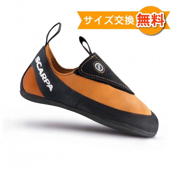 【即納】スカルパ キッズ Instinct J(Orange / Black)★キッズ/子供用★★ロッククライミング・クライミングシューズ・ボルダリングシューズ★
