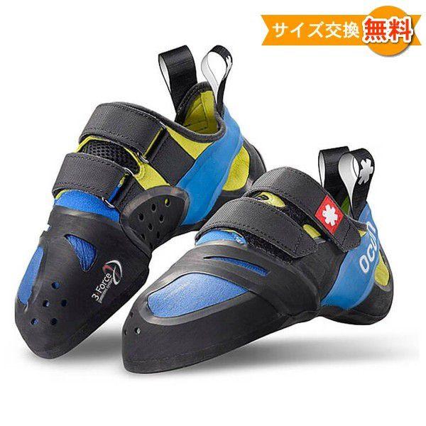 【 即納 】 Ocun オーツン オゾン プラス ( Black / Blue )