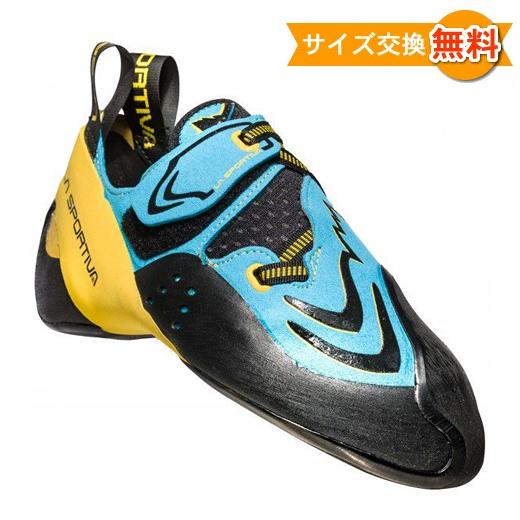 スポルティバ フューチュラ (Blue / Yellow)★ロッククライミング・クライミングシューズ・ボルダリングシューズ★