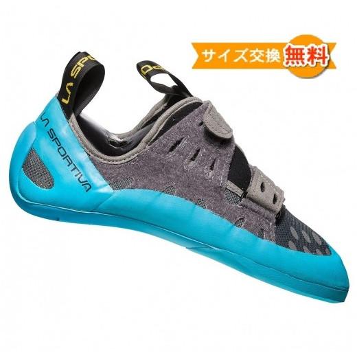 スポルティバ ゲッコージム ( Carbon / Tropic Blue ) ★ ロッククライミング ・ クライミング シューズ ・ ボルダリング シューズ ★