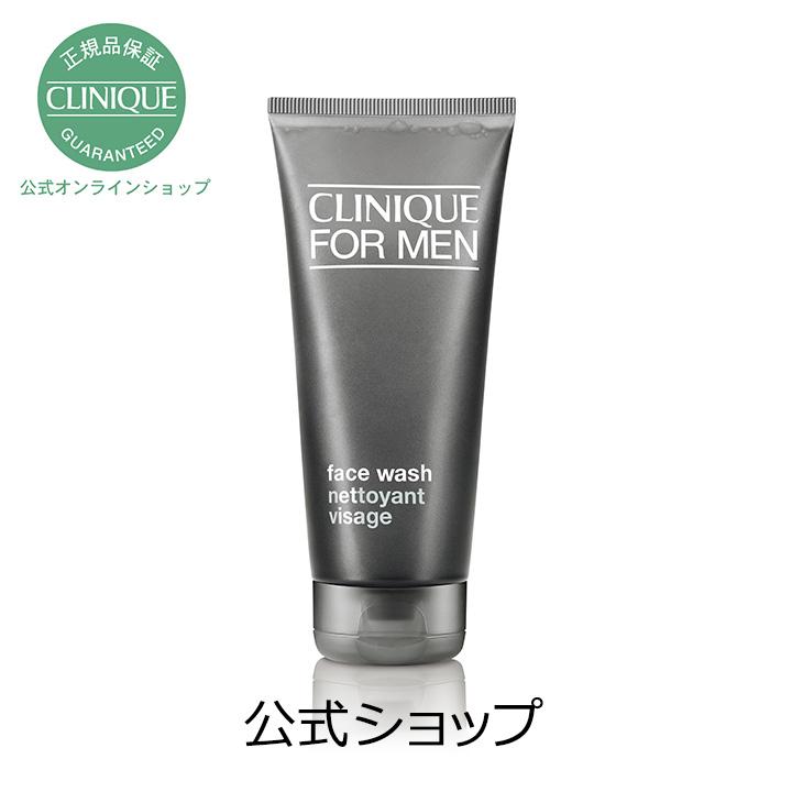クリニーク Clinique 公式 商店 メンズコスメ 正規品 送料無料 フェース 交換無料 ギフト ウォッシュ メンズ CLINIQUE 洗顔料 洗顔ソープ
