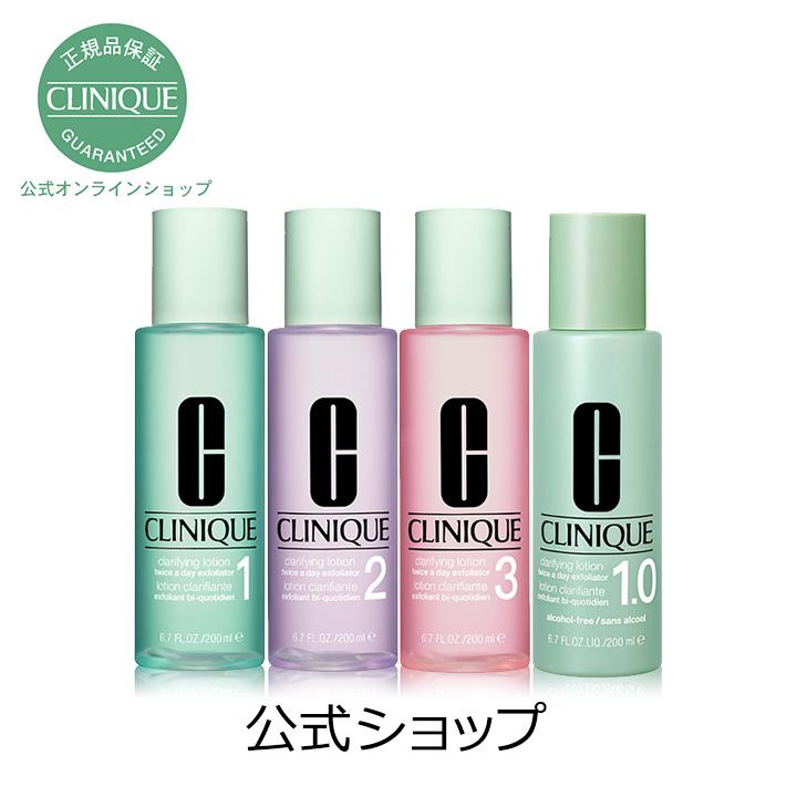 【送料無料】クリニーク クラリファイング ローション (400ml) 【CLINIQUE】(拭き取り化粧水 ふきとり ふき取り)(ギフト)