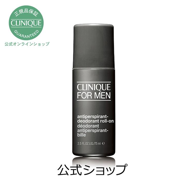 クリニーク Clinique 公式 メンズコスメ 正規品 アンティ パースパイラント ロールオン デオドラント メンズ ギフト CLINIQUE 使い勝手の良い 制汗剤 2020 新作